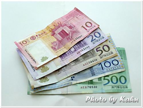 【澳門】如何換錢最劃算,美元,歐元,兌換匯為1:3.7=1406臺幣 可作兌換,澳門幣大檢閱 - 每日頭條