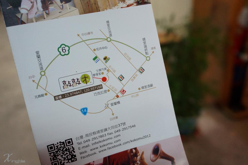 20131218-DSC07950.jpg