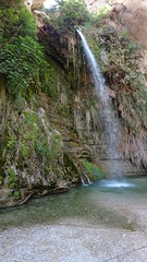 Ein Gedi Nahall David waterfall