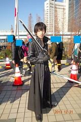 "Comiket 85 75 • <a style=""font-size:0.8em;"" href=""http://www.flickr.com/photos/66379360@N02/11751448094/"" target=""_blank"">View on Flickr</a>"