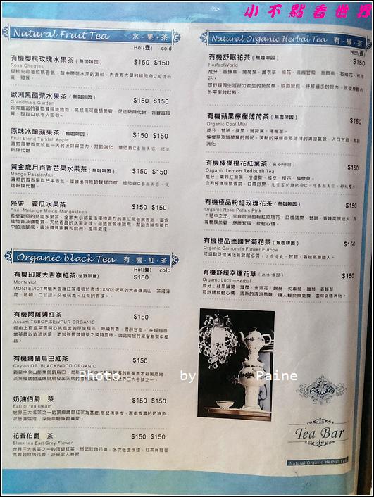 桃園安捷路易咖啡館 (22).jpg