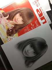 "Kyary drawing 30 • <a style=""font-size:0.8em;"" href=""http://www.flickr.com/photos/66379360@N02/9728163211/"" target=""_blank"">View on Flickr</a>"