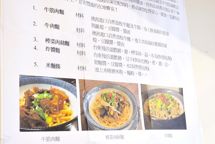 noodle17.jpg