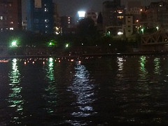 """nagashi 11 • <a style=""""font-size:0.8em;"""" href=""""http://www.flickr.com/photos/66379360@N02/9553083964/"""" target=""""_blank"""">View on Flickr</a>"""