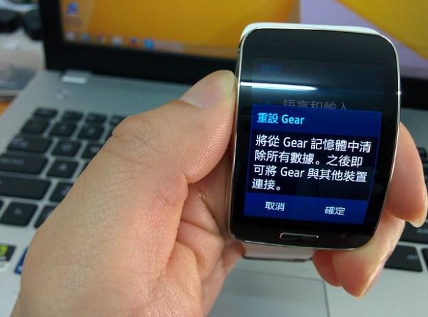 Factory reset Samsung Gear S