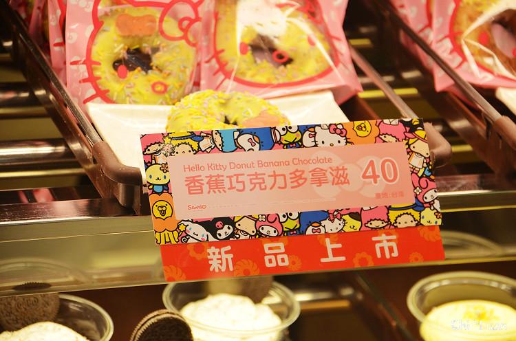[臺北]南港車站CITYLINK。Mister Donut x Hello Kitty臺灣限定,粉嫩蘋果甜甜圈 @ 奇緣童話。旅行誌 :: 痞客邦
