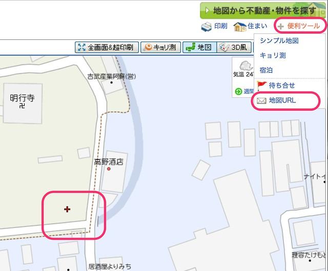 Mapcode17