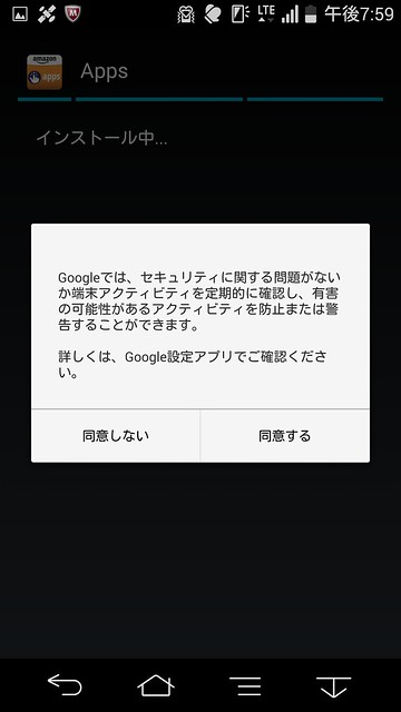 Screenshot_2014-12-08-19-59-56