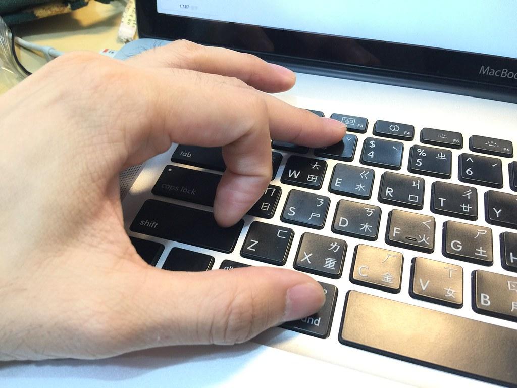 [蘋果急診室] 別再找「PrintScreen」了!這兩組快捷鍵讓你 Mac 螢幕截圖好輕鬆! #陳寗 (107295) - 癮科技