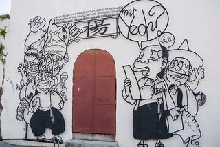 making george town - street art penang 23