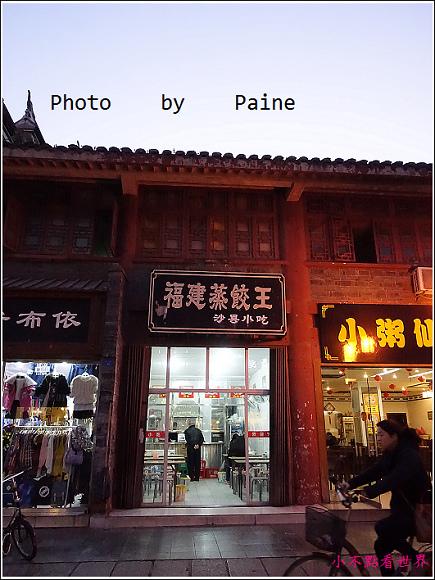 湖北襄陽北街 (25).JPG