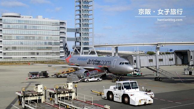【京阪自由行】 Jetstar 捷星廉價航空初體驗&難以形容的飛機餐 - 涵天食尚玩樂生活誌