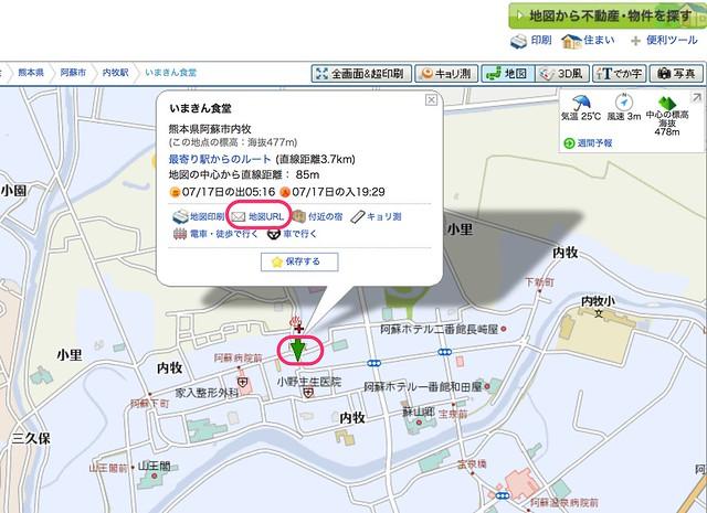 Mapcode04