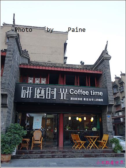 湖北襄陽北街 (3).JPG