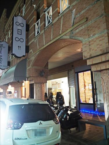[臺中]八日八。咖啡店吃中式簡餐還蠻妙的 | 酷麥克同名網誌