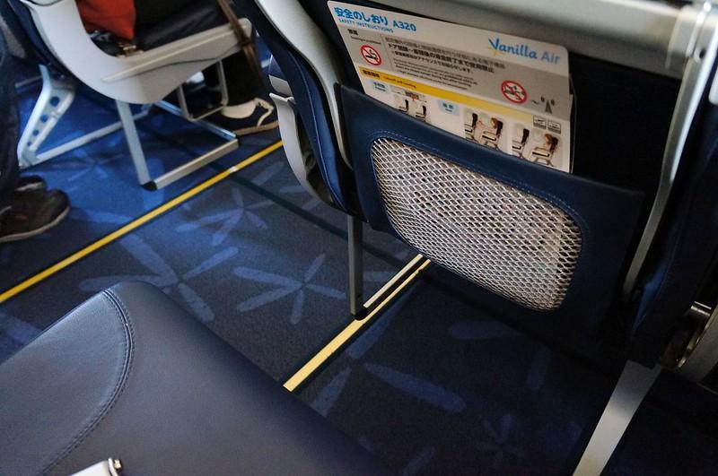 香草航空(Vanilla Air)初體驗。臺北—東京+東京—沖繩國內線搭機流程 | TERESA的旅遊筆記
