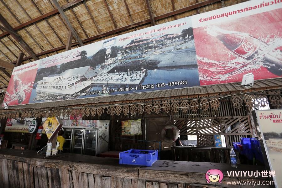 sun pasak river queen,大城餐廳,泰國,泰國料理,泰國餐廳 @VIVIYU小世界