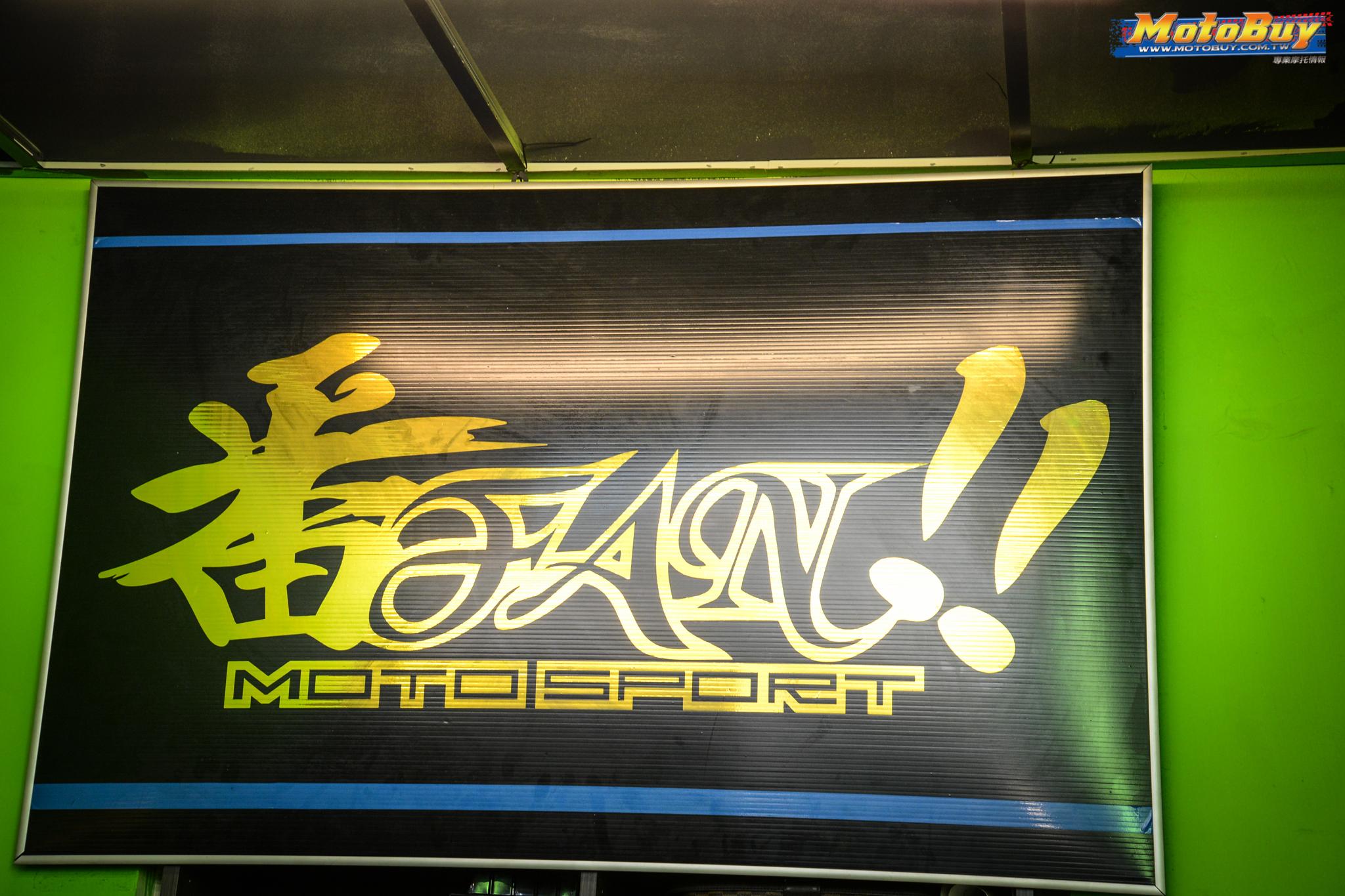 [店家介紹] 板橋一番 ~ 冠呈車業 | MotoBuy