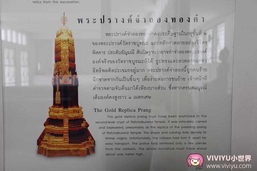 Chao Sam Phraya National Museu,大城景點,泰國大城,泰國旅遊,趙衫帕雅國立博物館 @VIVIYU小世界