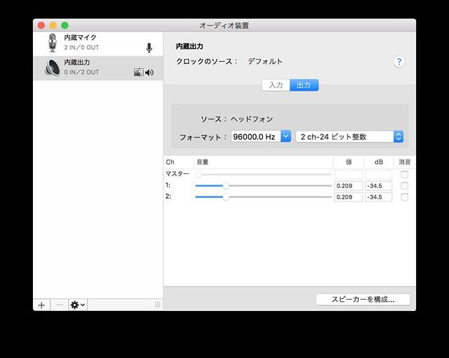 スクリーンショット 2016-05-15 9.24.23
