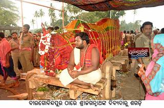 daru sagadi of lord jaganath at biragovindpur