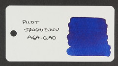 Pilot Iroshizuku Asa-Gao - Word Card