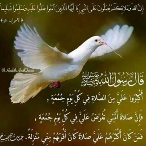 اللهم صلي وسلم وبارك على سيدنا محمد وعلى اله وصحبه اجمعين
