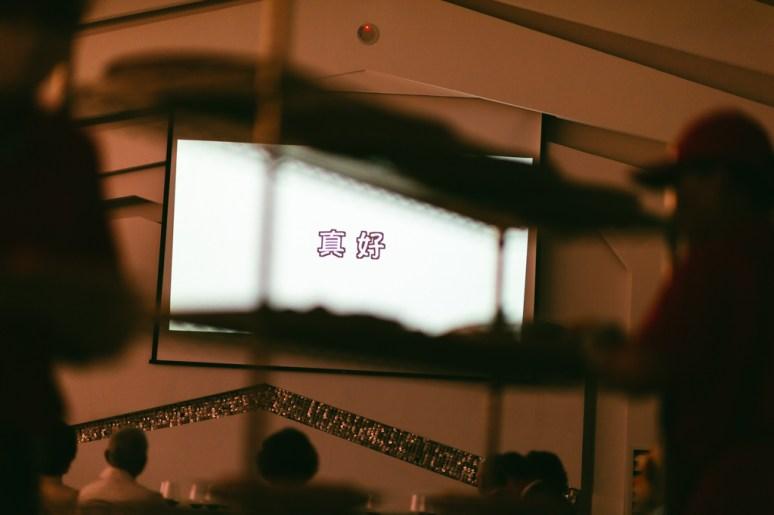 """""""台北推薦台中婚攝,JOE愛攝影,訂婚奉茶,宴客紀錄,大成庭園玉山廳"""