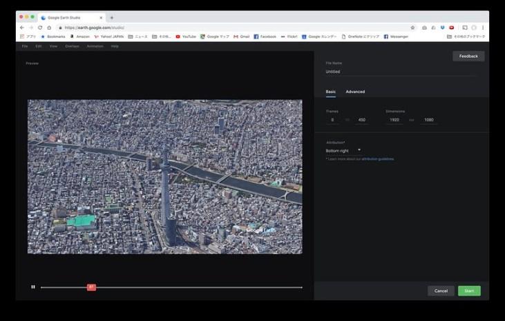 スクリーンショット 2019-02-06 18.36.33