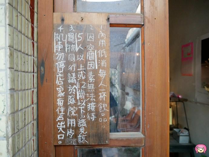 [台中美食]食いしん坊 Kuishinbou.貪吃鬼|南區日式文青咖啡館~可別以為這是廢墟.充滿復古風情 @VIVIYU小世界