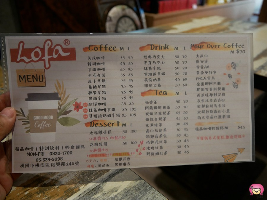 (關門大吉)[桃園美食]Lofa cafe 樂發咖啡.桃園火車站前咖啡|隱藏版立體拉花.快說出通關密語就能得到它! @VIVIYU小世界