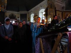 Благовещение в Троицком-Кайнарджи