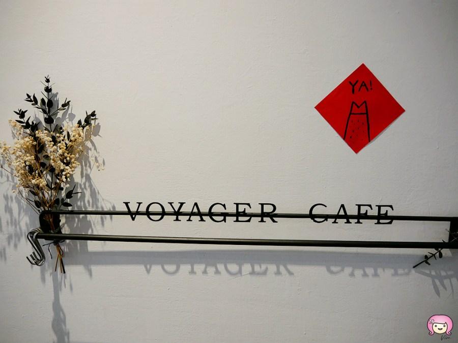 台北咖啡,台北甜點,台北美食,咖啡館,捷運美食,提拉米蘇,旅徒,旅徒咖啡 菜單,旅途咖啡 松江南京,松江南京捷運站 @VIVIYU小世界
