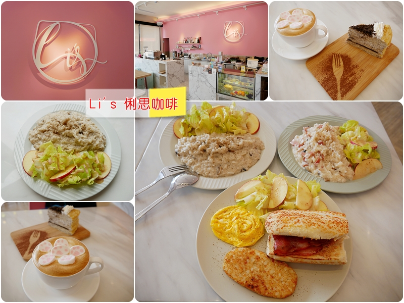 Li's 俐思咖啡,俐思咖啡,千層蛋糕,桃園咖啡,桃園寵物餐廳2019,桃園早午餐,桃園甜點,桃園美食,美式早午餐 @VIVIYU小世界