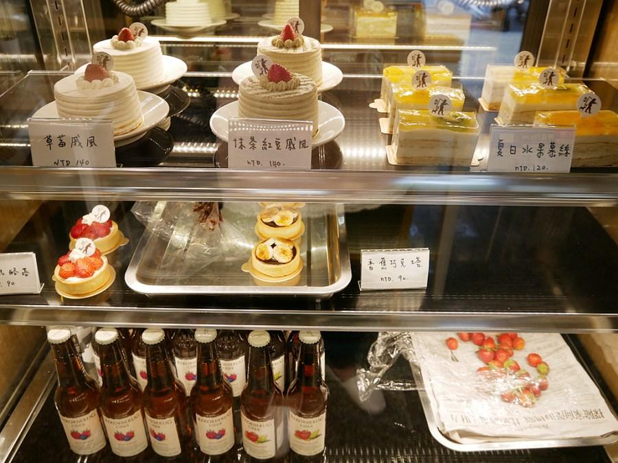 戚風蛋糕,桃園甜點,桃園美食,草莓塔,阿枝與他的小夥伴*小枝,龜山甜點,龜山美食 @VIVIYU小世界