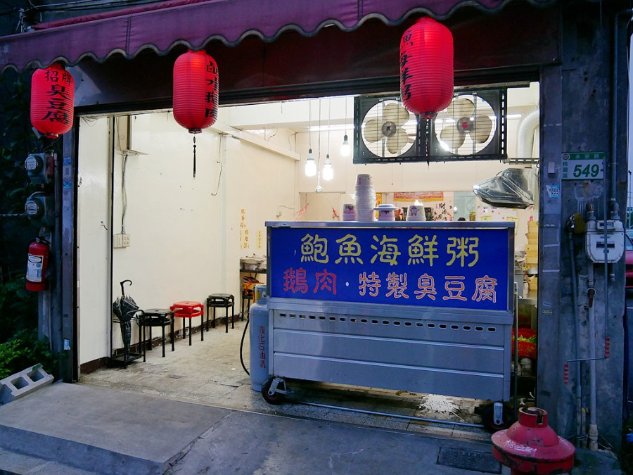 [桃園美食]三元鵝肉小吃|各式飯、麵、粥、湯品平價小吃~隔壁有停車場.近桃園交流道 @VIVIYU小世界