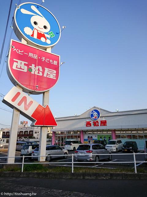 日本西松屋|日本必逛必買平價童裝及育嬰用品|九州別府必逛|大阪,京都都有分店 | TISS-玩味食尚