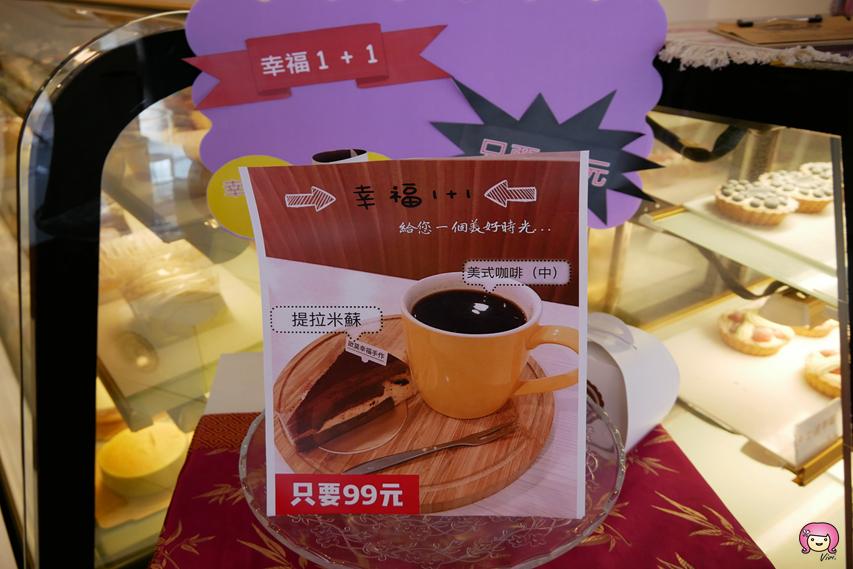 [桃園美食]歐莫幸福手作.蛋糕甜點|龍安街商圈~沒有用餐時間限制的好地方 @VIVIYU小世界