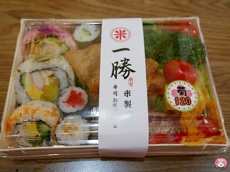 [桃園美食]一勝米製舖|桃園市政府附近便當~日式便當配色美.出發野餐吧 @VIVIYU小世界
