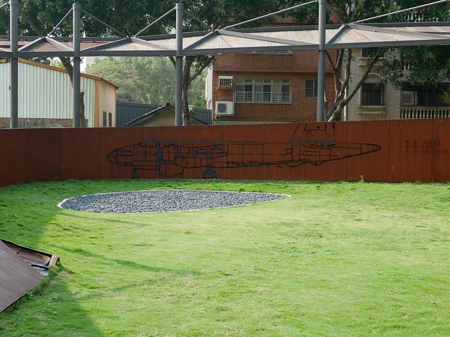 [新竹景點]黑蝙蝠中隊文物陳列館、東大飛行公園|免費景點.具教育意義的博物館 @VIVIYU小世界