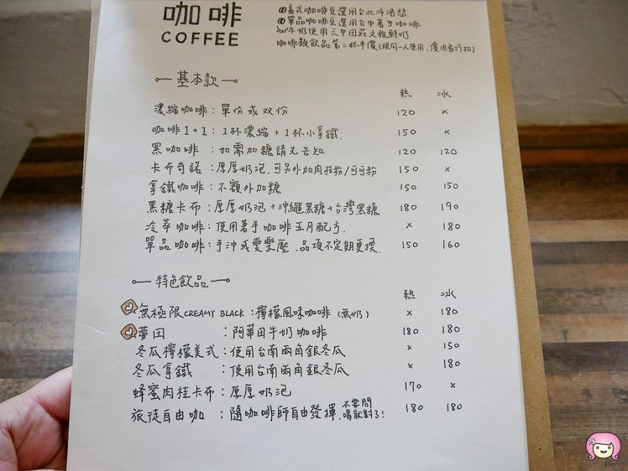 [台北美食]旅徒咖啡|松江南京捷運站~藏身在二樓的文青咖啡館.有大人味的提拉米蘇 @VIVIYU小世界
