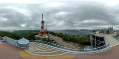 Mount Sazan Summit Observatory