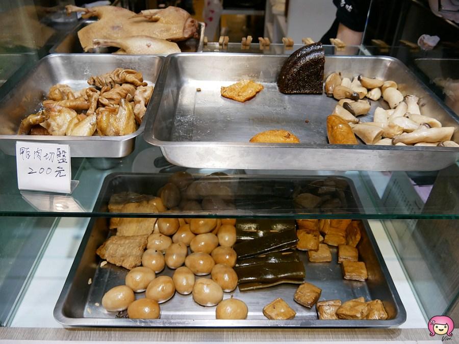 享念味,大甲芋頭米粉,客家酸菜鴨肉麵,桃園小吃,桃園美食,桃園麵食,鳳梨苦瓜雞泡飯,麵 @VIVIYU小世界
