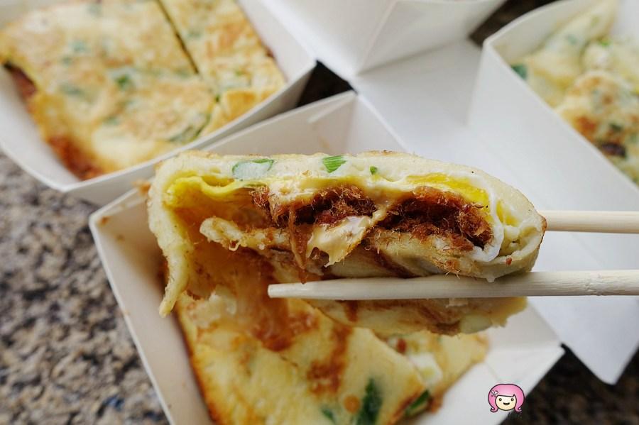 (關門大吉)[桃園美食]餅持古早味手工蛋餅│銅板美食~中式早餐.蛋餅口味選擇多 @VIVIYU小世界