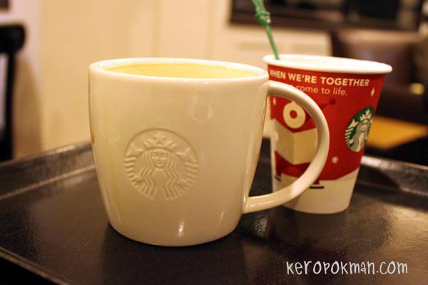 Starbucks Rochester Park