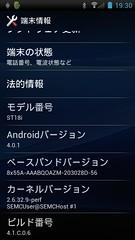 snap20111217_193022.png