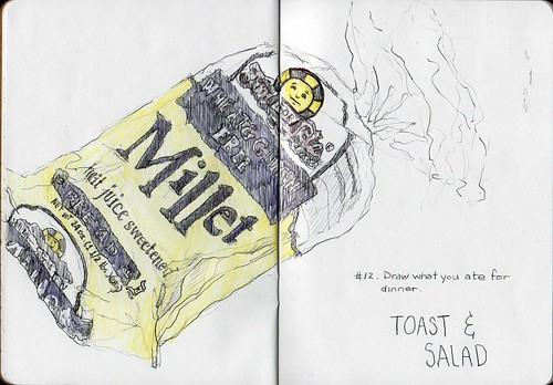 Sketchbook Project/EDM #12 Draw what you ate for dinner.