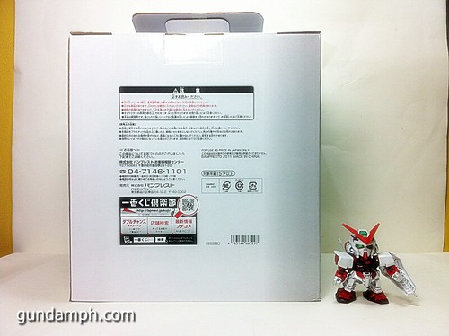 Banpresto Gundam Unicorn Head Display  Unboxing  Review (3)