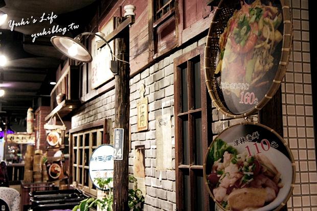 [板橋_逛]*MegaCity板橋大遠百 我以為我到了威尼斯 (B1大食代~Pa Pa Egg 日式蛋包工房) - Yuki's Life