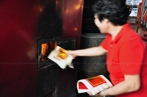Burning of Joss Paper
